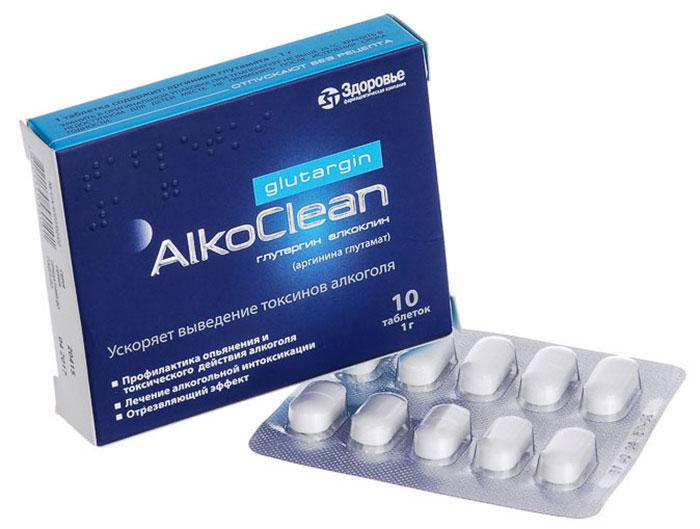 В состав Алкоклина входять две аминокислоты: аргинин и глутамат