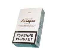 Сигареты Захарова: работает ли данный метод борьбы с курением?