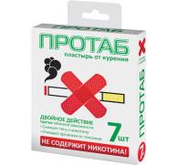 Протаб пластырь от курения: принцип действия и отзывы курильщиков о средстве