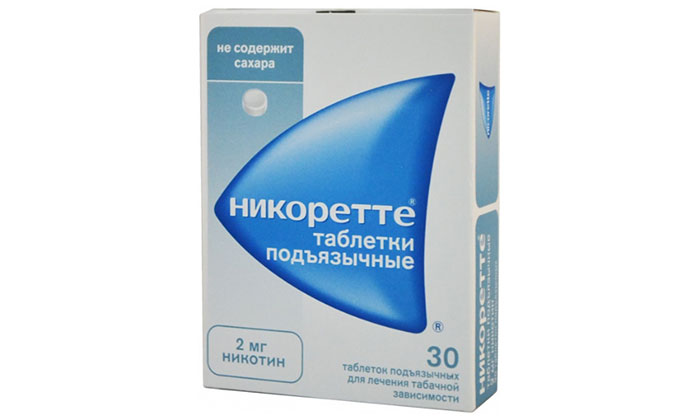 Леденцы Nicorette для лечение табачной зависимости