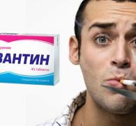 Таблетки Бризантин для отказа от курения: инструкция по применению и отзывы курильщиков