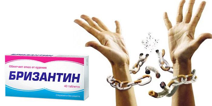 Бризантин устраняет симптомы никотиновой ломки и способствует отказу от курения сигарет