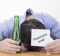 Как быстро выйти из пивного запоя самостоятельно: советы опытного нарколога
