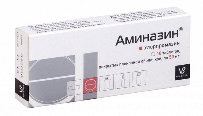 Аминазин является препаратом группы нейролептиков и обладает антипсихотическим действием