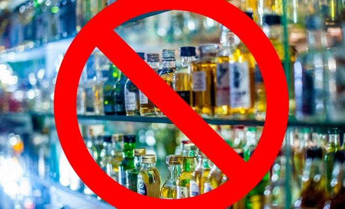 Врачи не рекомендуют совмещать приём Аминазина со спиртными напитками