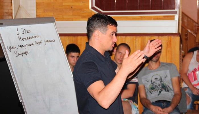 Лекция для постояльцев в реабилитационном центре «Решение» (Нижний Новгород)