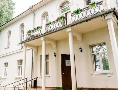 Реабилитационно-консультативный центр «Респект» (Нижний Новгород)