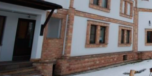 Реабилитационный центр «Первый шаг» (Липецк)