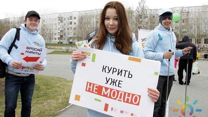 В России проводятся многочисленные мероприятия по профилактике и предотвращению табакокурения