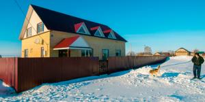 Реабилитационный центр «Развитие» (Тольятти)