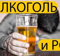 Алкоголь и рассеянный склероз: можно ли сочетать спиртное и аутоиммунное заболевание?