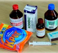 narkotik-vint