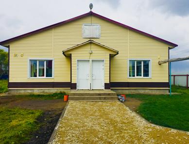 Реабилитационный центр «Гармония+» (Новосибирск)