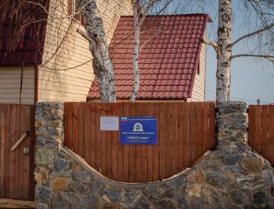 Реабилитационный центр «Омега-Плюс» (Новосибирск)