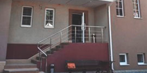 Реабилитационный центр «Ориентир» (Омск)