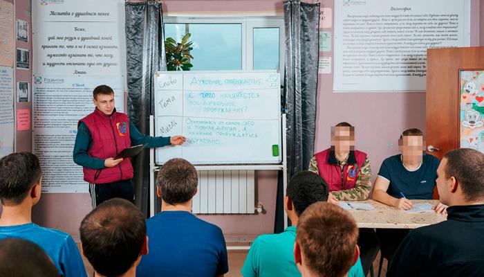 Лекция для постояльцев в реабилитационном центре «Развитие» (Ставрополь)