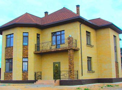 Реабилитационный центр «Решение» (Новороссийск)