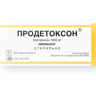 Продетоксон: химический состав и принцип действия препарата