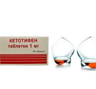Кетотифен и алкоголь: совместимость противоаллергического средства и спиртного