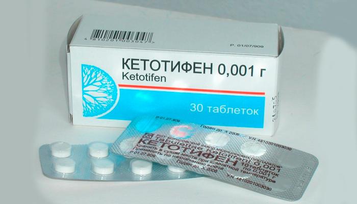 Форма выпуска лекарства Кетотифен