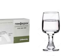 Генферон и алкоголь: сочетание медикаментозного препарата и спиртного
