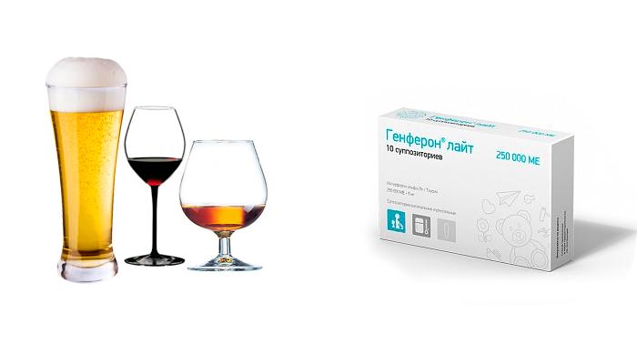 Допустимый объем употребления алкоголя при смешивании с Генфероном