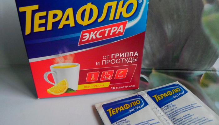 Форма выпуска лекарства Терафлю в пакетиках