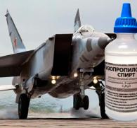 Авиационный спирт: можно ли употреблять и какие будут последствия для организма?