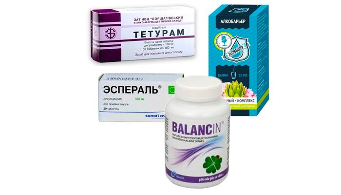Применение препарата Балансин в комплексе с другими лекарствами при лечении алкоголизма
