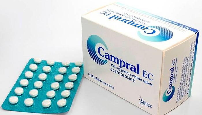 Форма выпуска препарата Кампрал