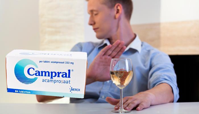 Отказ от спиртного при применении лекарства Кампрал