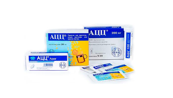 Таблетки АЦЦ для устранения кашля у курильщика