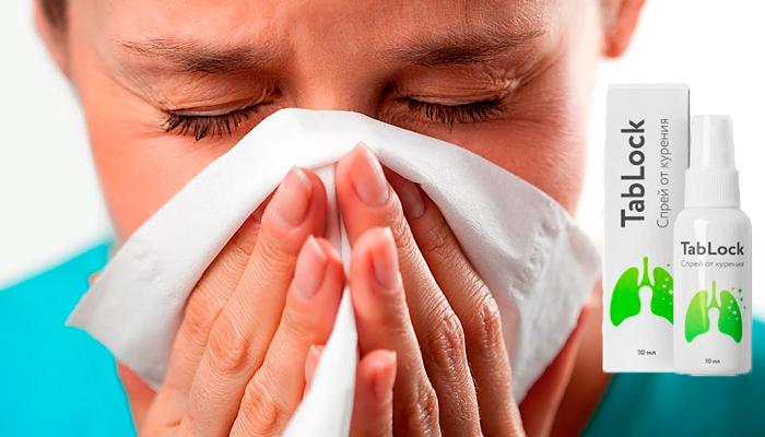 Аллергия, как возможный побочный эффект на лекарство TabLock