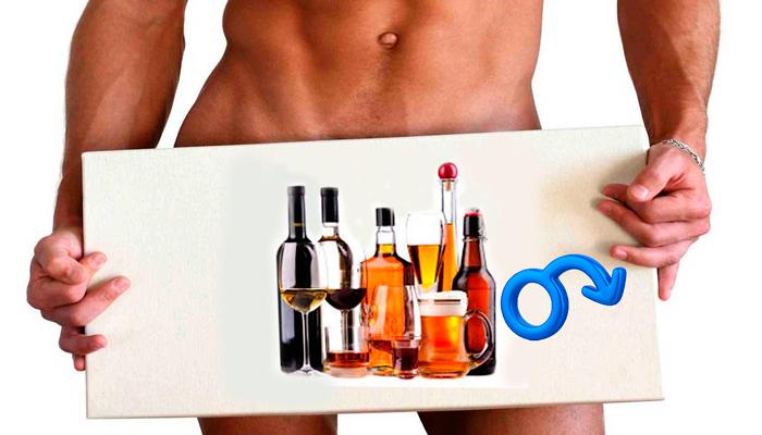 Снижение потенции из-за систематического приема алкоголя