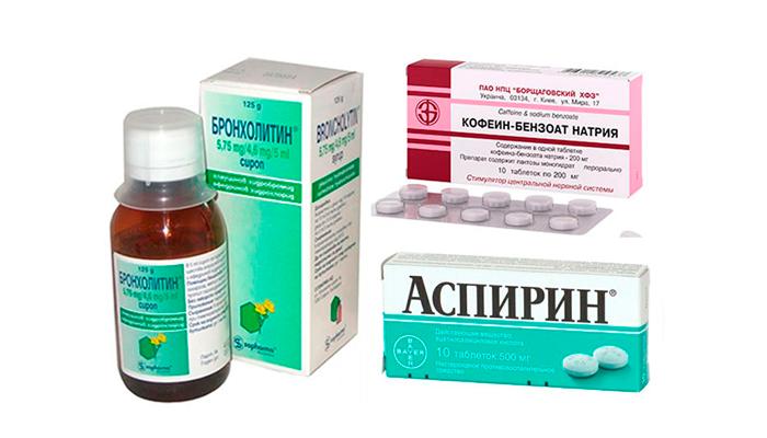Лекарства содержащие в своем составе эфедрин