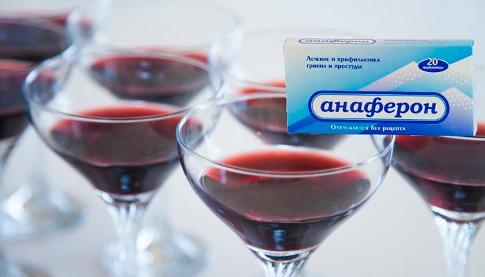 Умеренное употребление алкогольных напитков при лечении лекарственным средством Анаферон