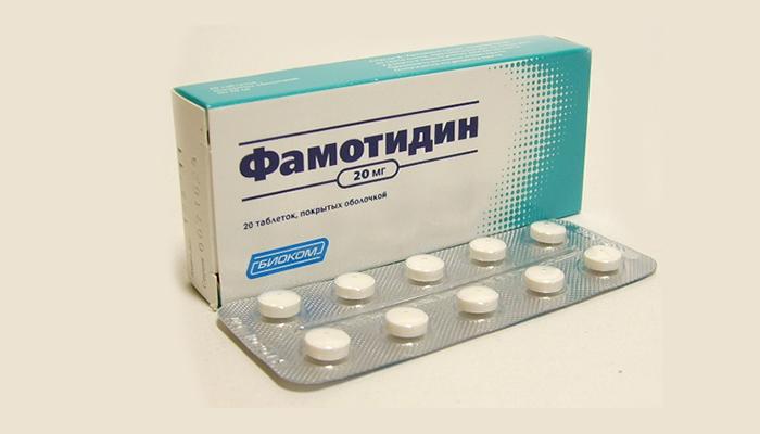 Форма выпуска препарата Фамотидин