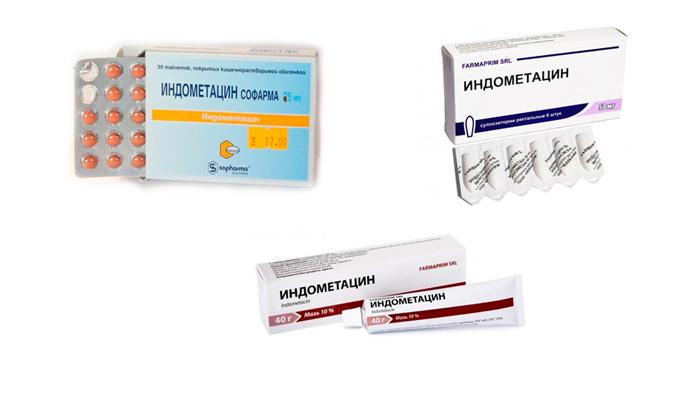 Формы выпуска препарата Индометацин