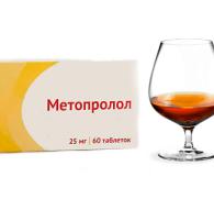 Метопролол и алкоголь: взаимодействие кардиоселективного блокатора и спиртного