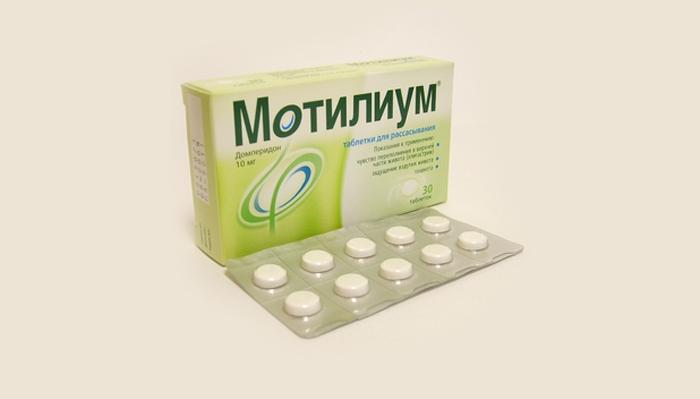 Форма выпуска лекарства Мотилиум