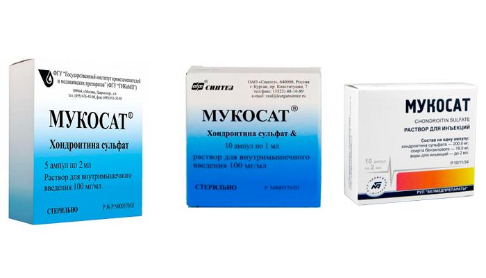 Препараты Мукосат выпускаемые разными фармацевтическими компаниями