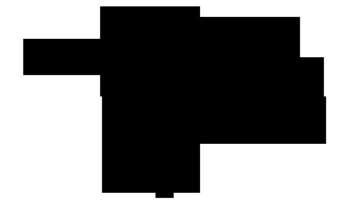 Химическая формула феназона - действующего вещества препарата Отипакс
