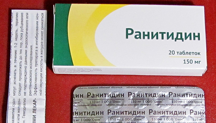 Форма выпуска препарата Ранитидин в таблетках