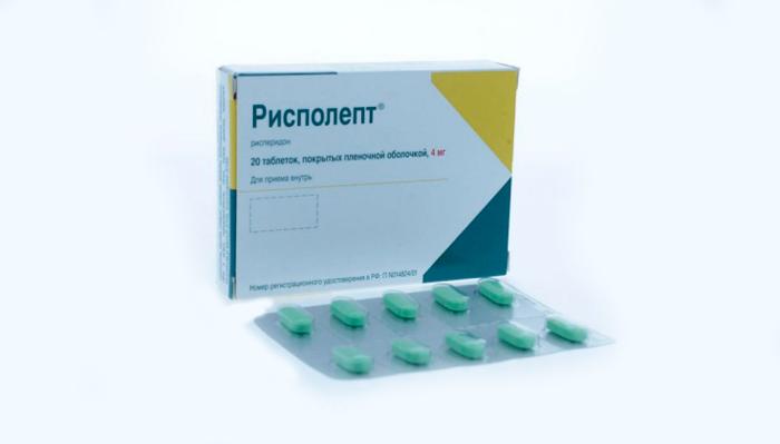 Форма выпуска лекарства Рисполепт в таблетках