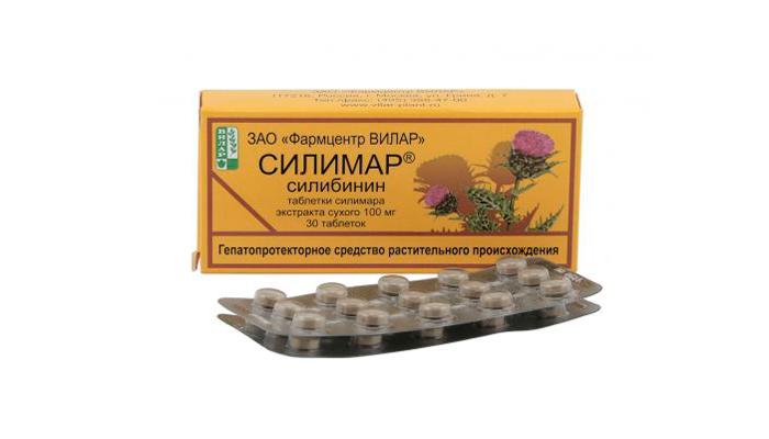 Форма выпуска лекарства Салимар