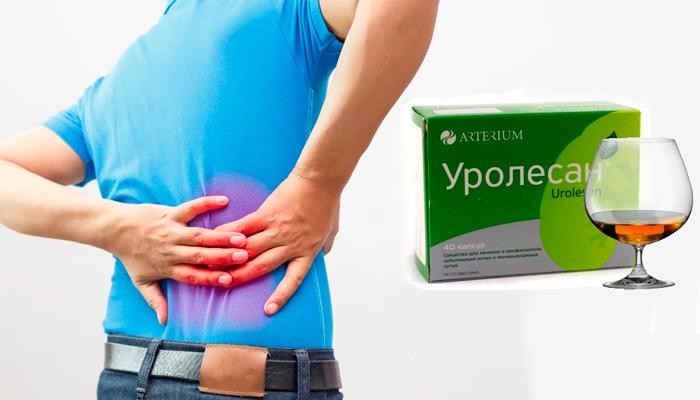 Усугубление симптомов почечных заболеваний при совместном приеме лекарства Уролесан и алкоголя