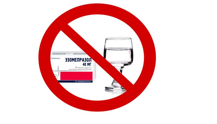 Запрет на смешивание лекарственного средства Эзомепразол с алкоголем