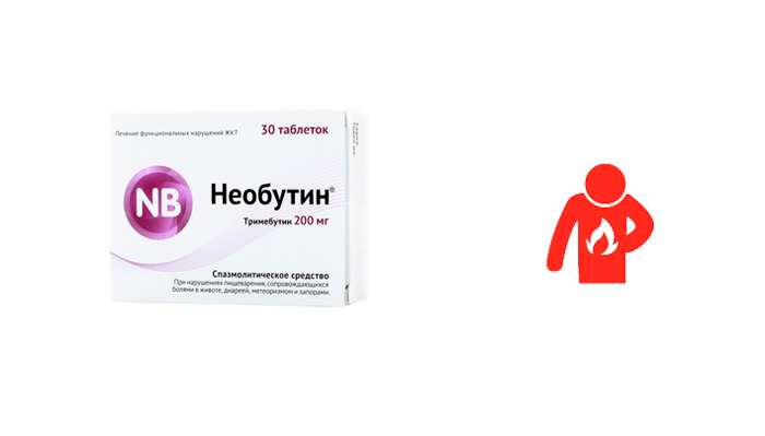 Применение лекарства Необутин для устранения изжоги