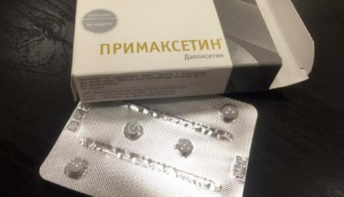 Форма выпуска лекарства Примаксетин