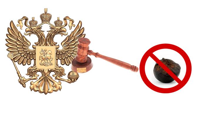 Запрет на наркотическое вещество чарас в России